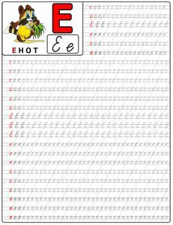Пропись буквы е, с картинкой примером слова на букву е, енот
