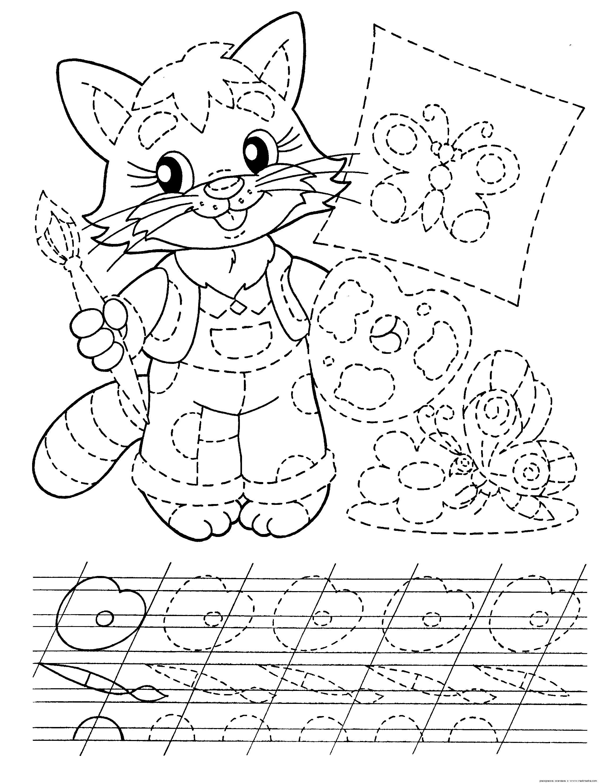 Прописи для самых маленьких, с раскраской котенок