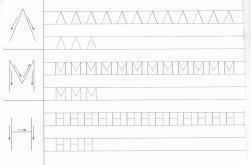 Печатные буквы л, м, н