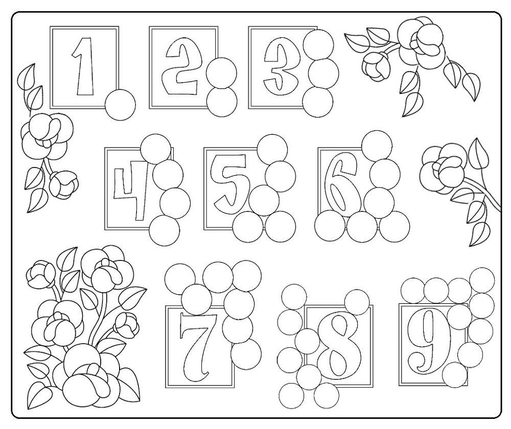 Сложные математические раскраски с цветами
