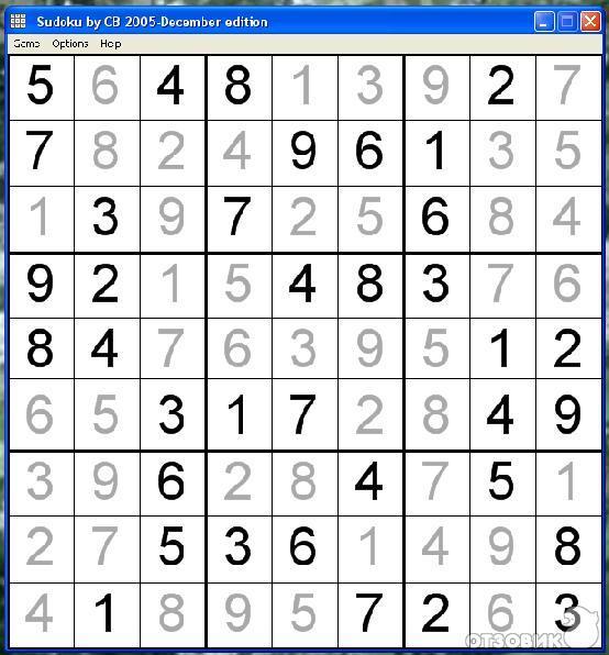 Судоку очень сложный 9 на 9, с ответами