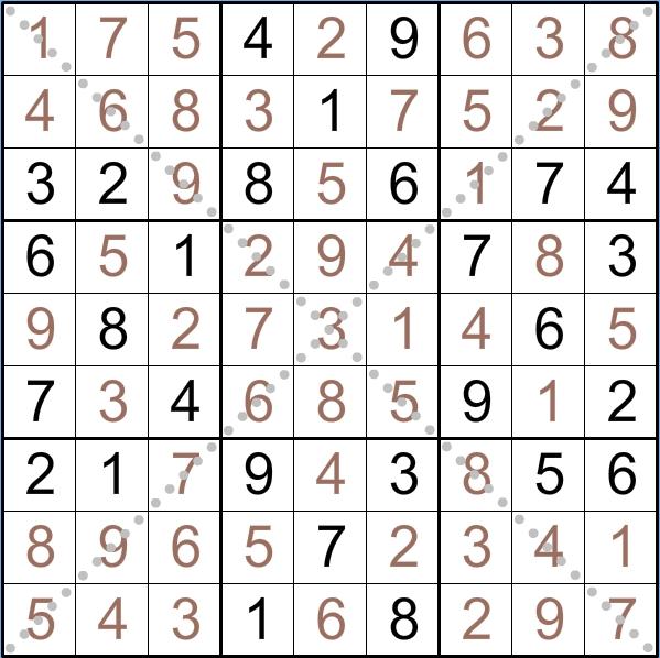 Судоку очень сложный 9 на 9