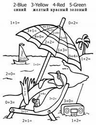 Математические раскраски для 1 класса, пингвин на пляже, цвета с переводом на английский