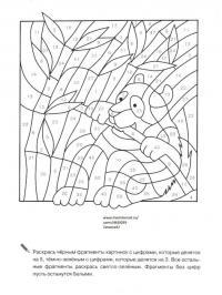 Математические раскраски для 1 класса, панда