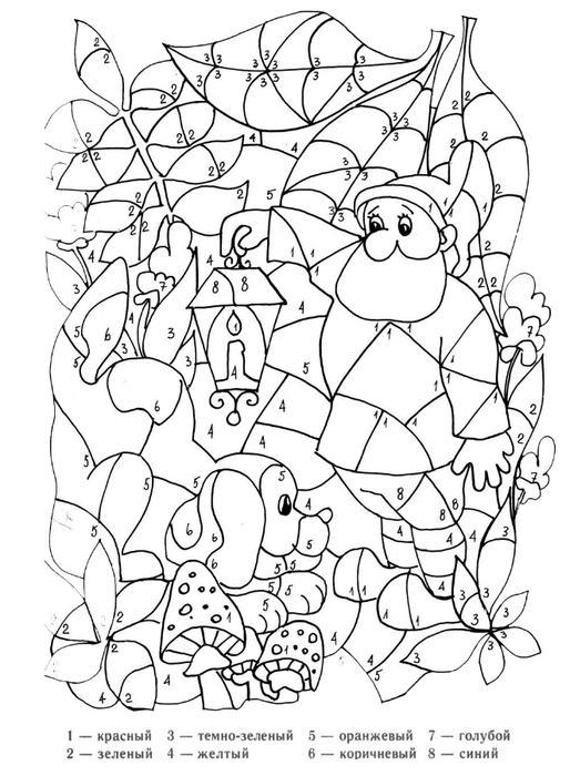 Раскраски с примерами на умножение, гномик с собачкой