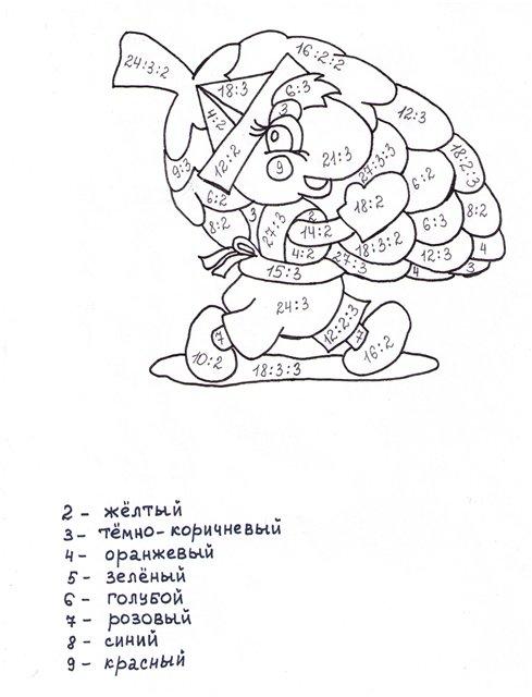 Раскраски с примерами на умножение, муравей с ягодой
