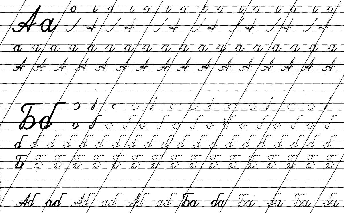 Буквы а, б, прописи буквы по точкам