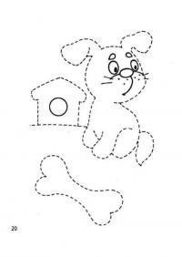 Собачка с косточкой