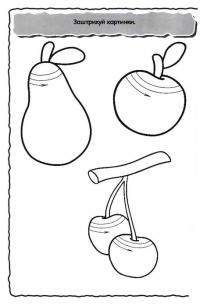 Заштрихуй картинки, яблоко, груша, вишня