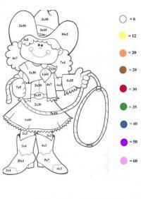 Раскраски с примерами на умножение