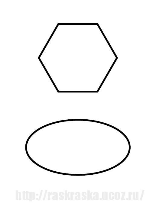 Раскраски фигуры, шестиугольник и овал