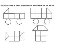 Раскраски фигуры из геометрических фигур, машина, автобус, конфета, дом