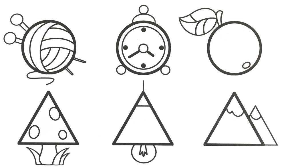 Раскраски фигуры, клубок, часы, апельсин