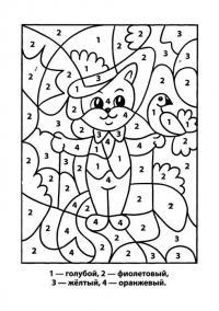 Кот иллюзионист