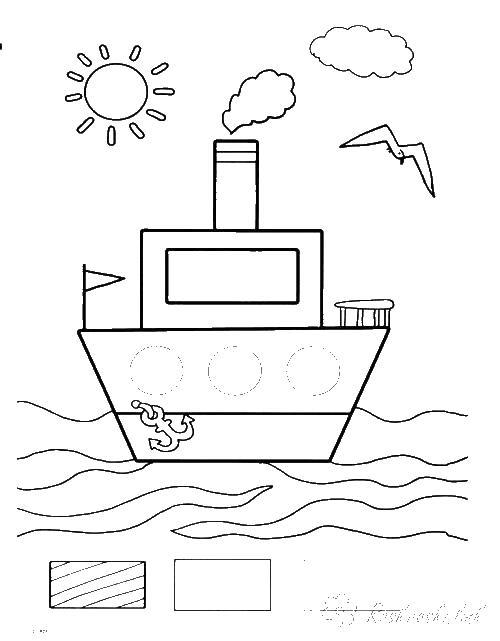 Раскраски из фигур, пароход