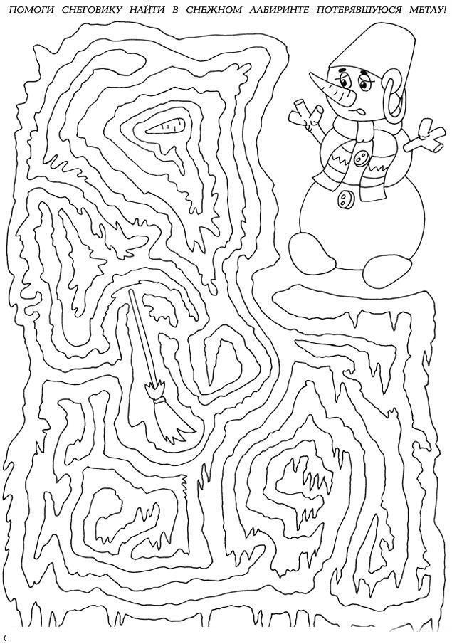 Раскраски лабиринты со снеговиком