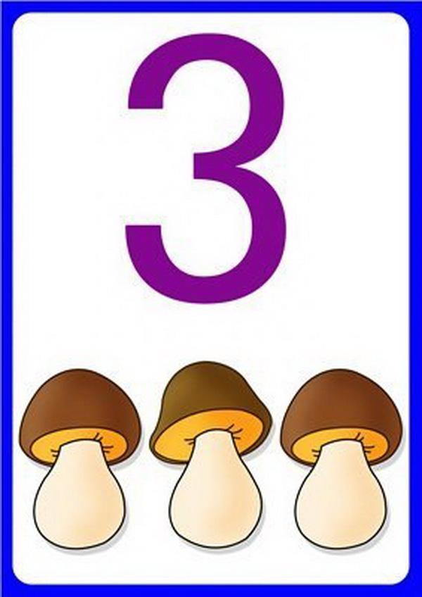 Цифра 3, три грибочка