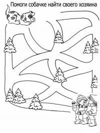 Раскраски лабиринты с детьми