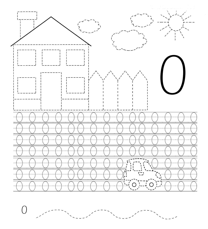 Прописи цифра 0, раскраска домик и машина