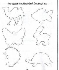 Раскраски дорисовки, дорисуй животных