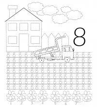 Прописи цифра 8, раскраска домик и грузовой автомобиль, цветы