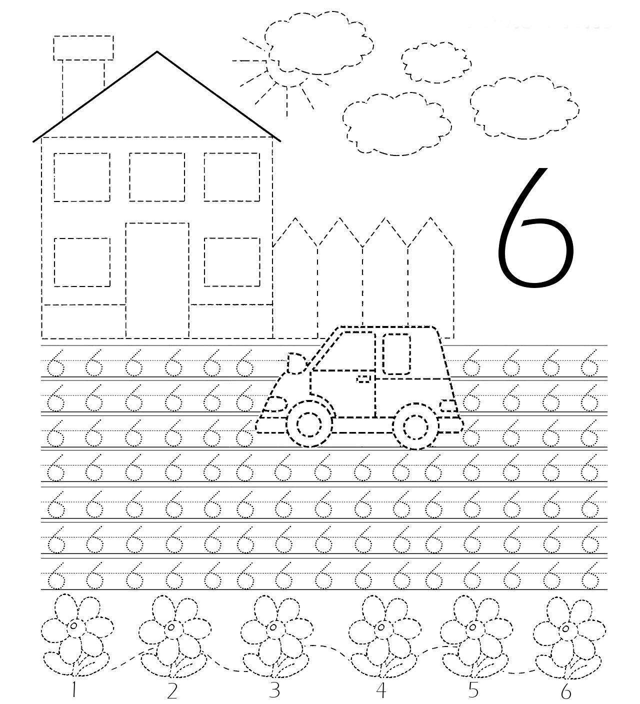 Прописи цифра 6, раскраска домик и машинка, цветы
