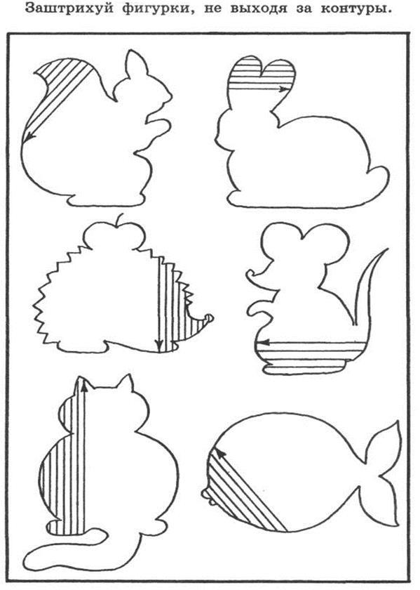 Штриховки для детей, белка, заяц, ежик с яблоком