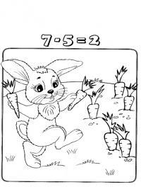 Раскраски учимся считать, вычитание, заяц и морковки