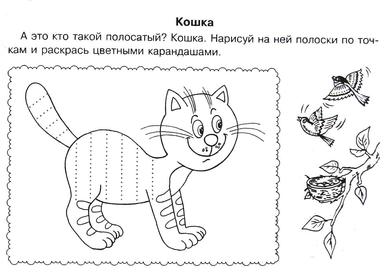 Картинка землянички для детей