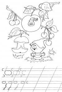 Прописи для дошкольников, с раскраской червячки и яблочки