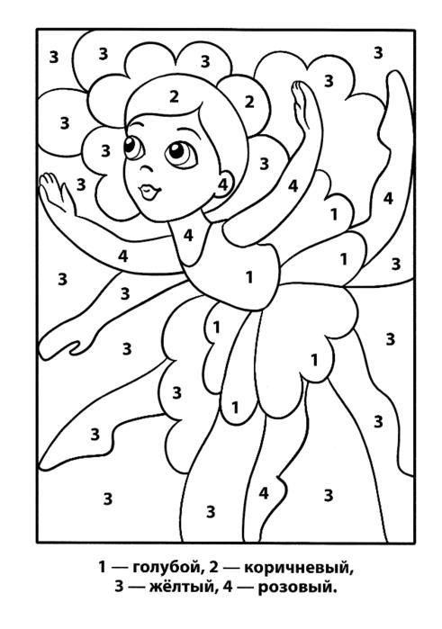 Раскрась балерину