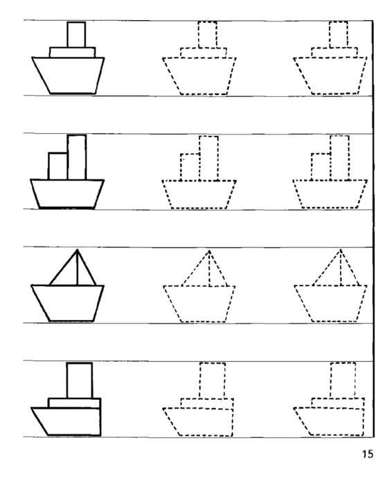 Прописи для дошкольников, кораблики