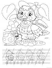 Прописи для дошкольников, раскраска утенок с улиткой