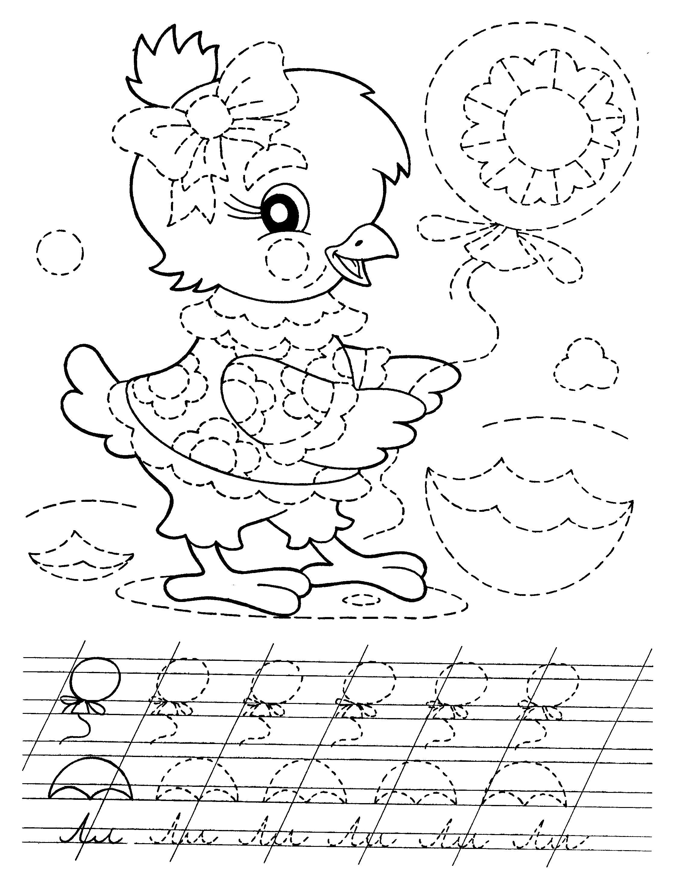 Прописи для дошкольников, цыпленок с шариком