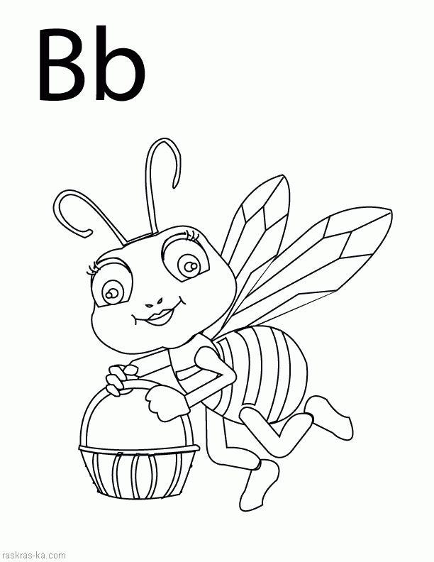 Раскраски алфавит, буква в, пчела