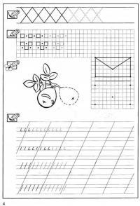 Прописи для дошкольников, крючочки, узоры, раскраска груши