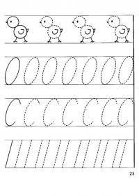 Прописи для дошкольников, наклонные линии, овалы, раскраски цыплята