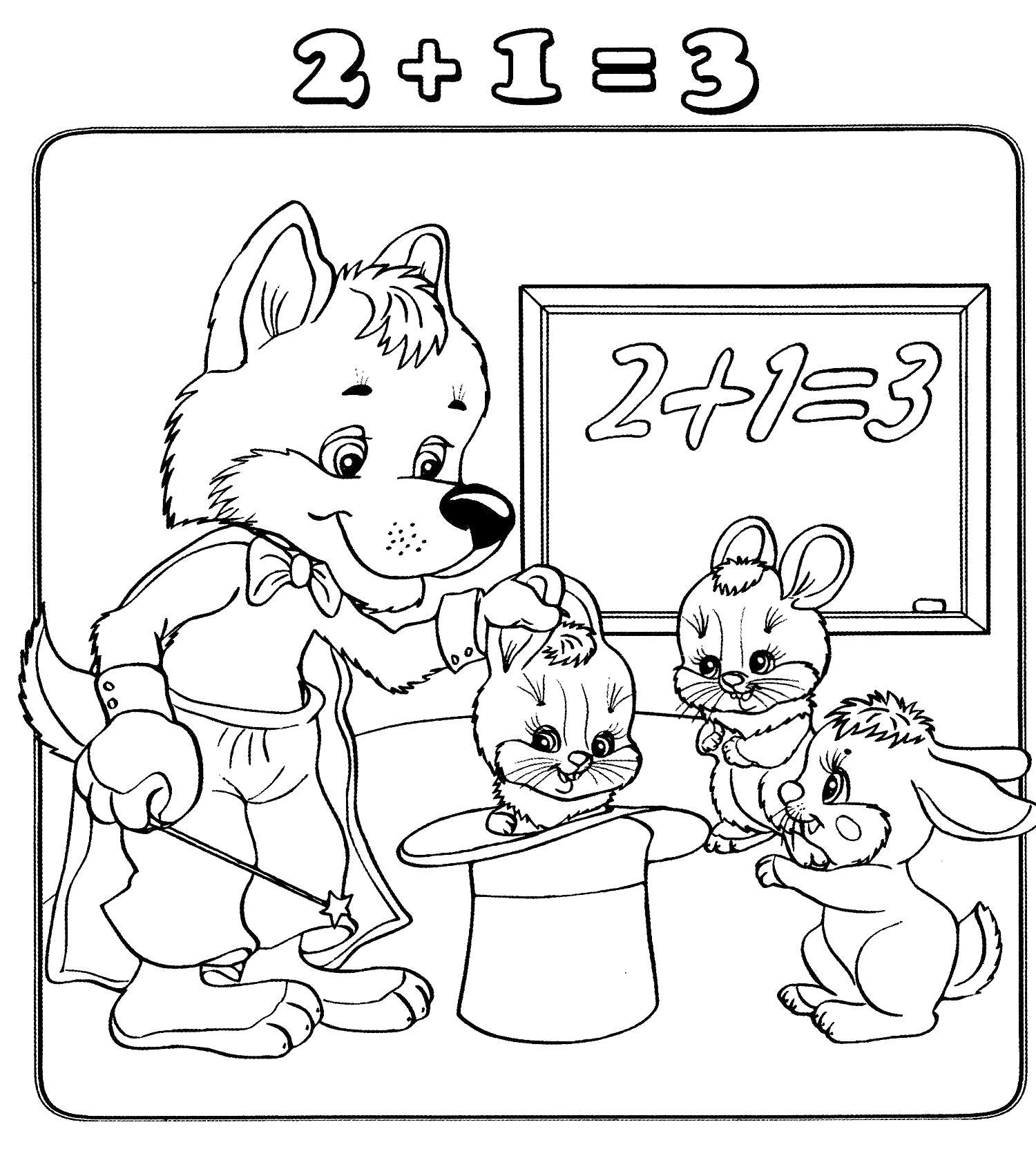 Раскраски счет, сложение, волк и зайцы