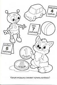 Раскраски счет, какую игрушку может купить котенок