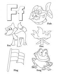 Буква f, рыбка, лиса, огонь