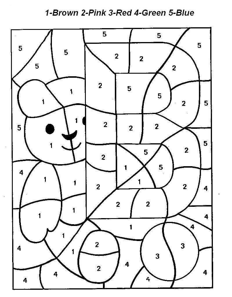 Медвежонок с буквой в
