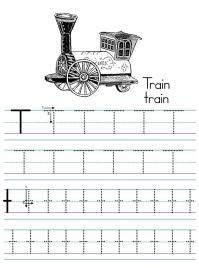 Буква т, поезд