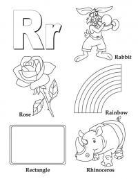 Буква r, кролик, роза, радуга
