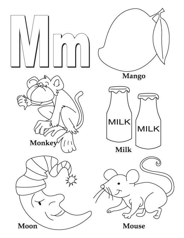 Буква м, манго, обезьянка, молоко