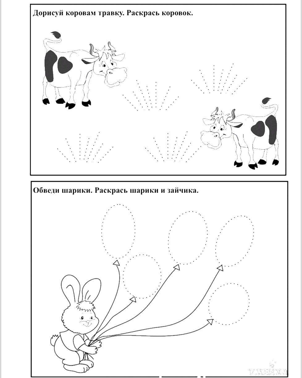 Прописи для дошкольников, дорисуй и раскрась