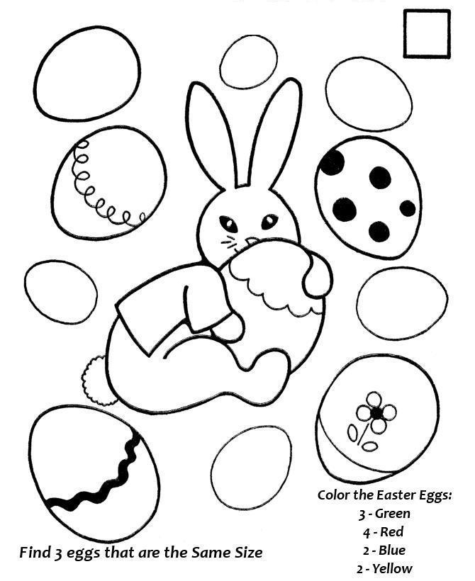 Учимся считать, сосчитай яйца