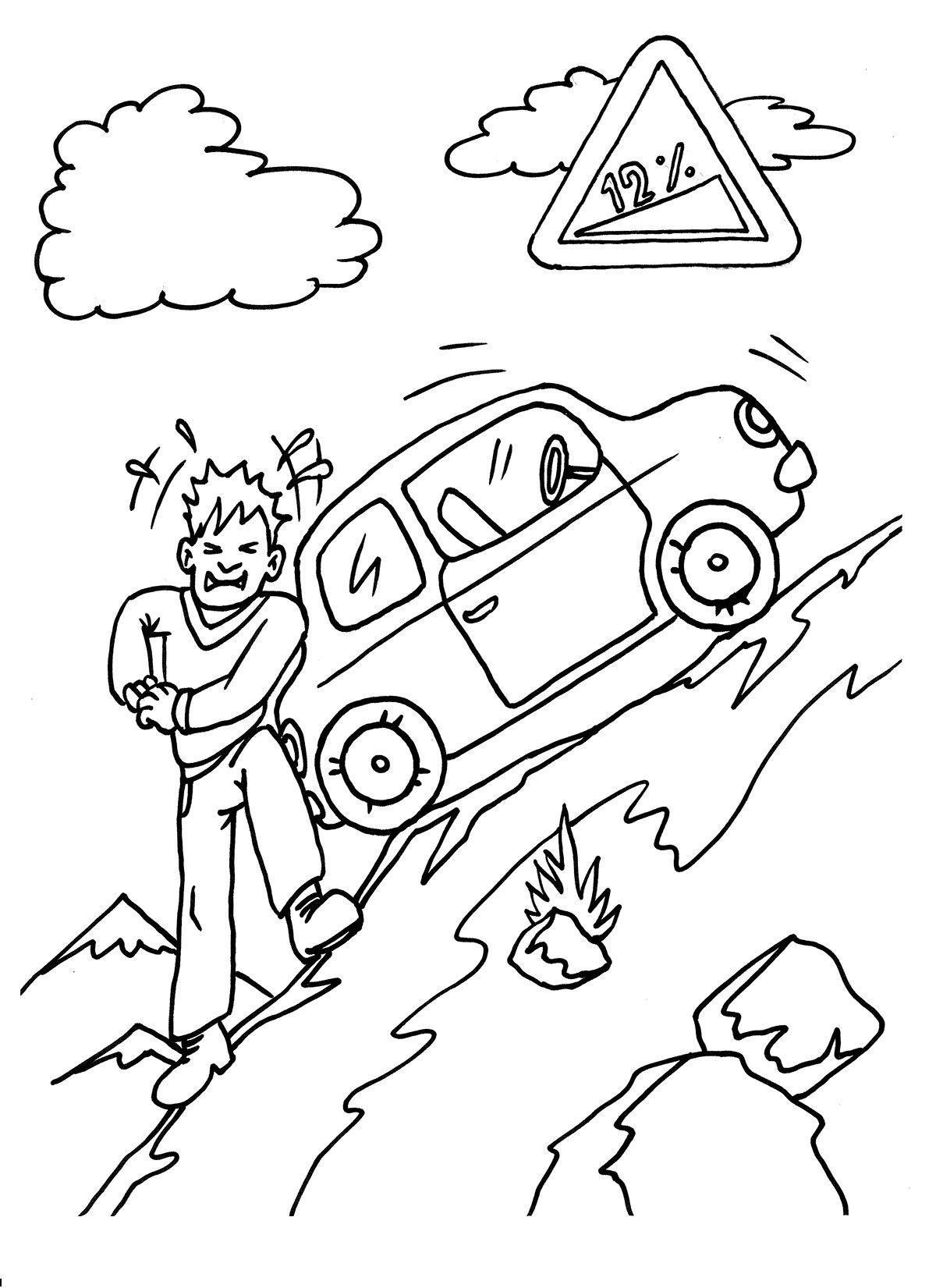 Знаки дорожного движения раскраски