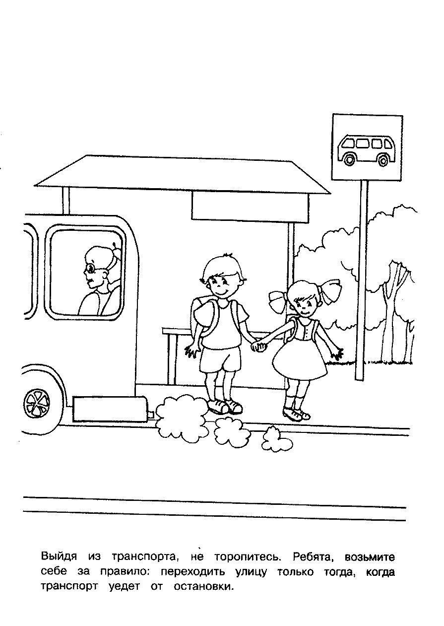 Знаки дорожного движения раскраски, автобусная остановка