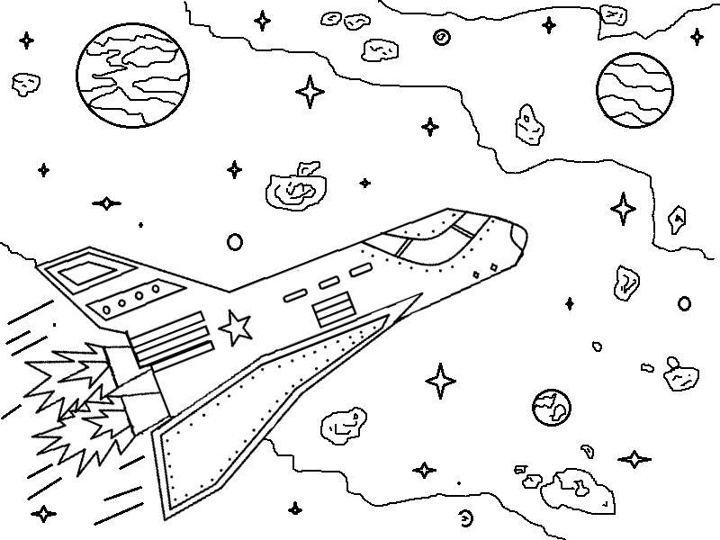 Ряды звезд рассекает ракета