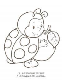 Как нарисовать для детей